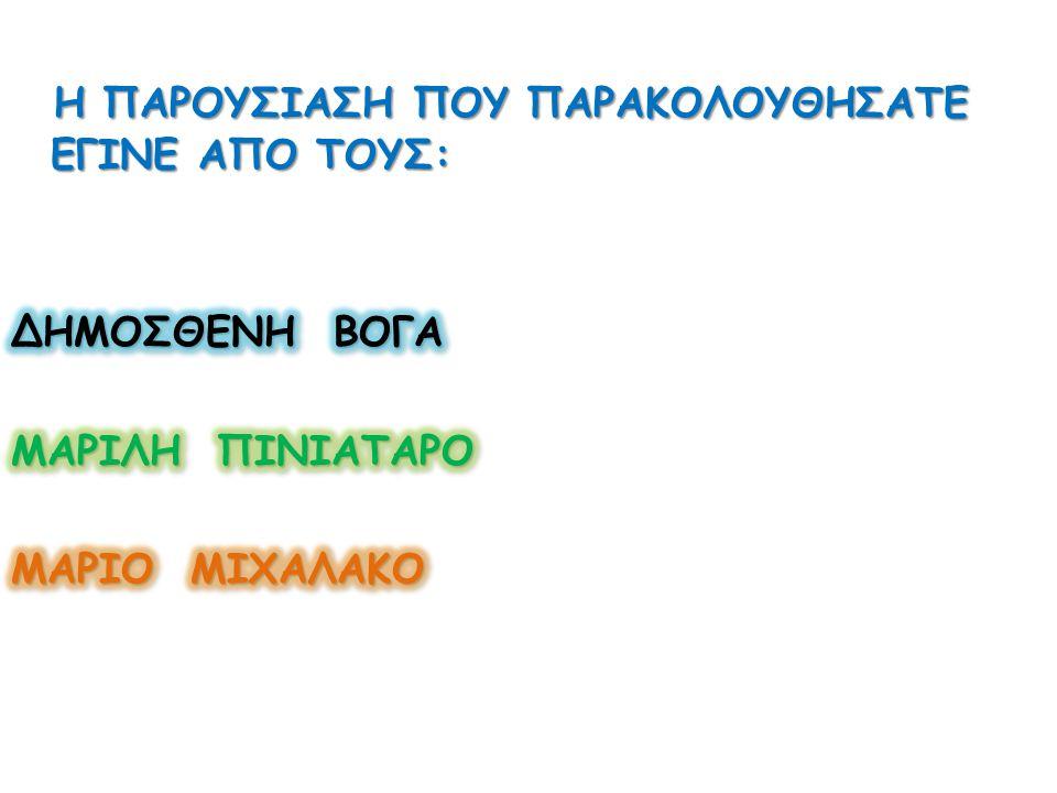 ΒΡΩΜΑΤΑ ΚΑΙ ΜΑΓΕΙΡΕΙΕΣ (ΕΚΔΟΣΗ ΥΠ.ΠΟΛΙΤΙΣΜΟΥ, ΒΥΖΑΝΤΙΝΟ ΚΑΙ ΧΡΙΣΤΙΑΝΙΚΟ ΜΟΥΣΕΙΟ) ΒΡΩΜΑΤΑ ΚΑΙ ΜΑΓΕΙΡΕΙΕΣ (ΕΚΔΟΣΗ ΥΠ.ΠΟΛΙΤΙΣΜΟΥ, ΒΥΖΑΝΤΙΝΟ ΚΑΙ ΧΡΙΣΤΙΑΝΙΚΟ ΜΟΥΣΕΙΟ) ΒΥΖΑΝΤΙΝΩΝ ΔΙΑΤΡΟΦΗ ΚΑΙ ΜΑΓΕΙΡΕΙΑΙ (ΕΚΔΟΣΗ ΥΠ.ΠΟΛΙΤΙΣΜΟΥ,ΠΡΑΚΤΙΚΑ ΗΜΕΡΙΔΑΣ) ΔΗΜΟΣΙΟΣ ΚΑΙ ΙΔΙΩΤΙΚΟΣ ΒΙΟΣ ΤΩΝ ΒΥΖΑΝΤΙΝΩΝ (ΤΑΜΑRA TALBOT RICE) ΔΙΑΤΡΟΦΙΚΕΣ ΣΥΝΗΘΕΙΕΣ ΣΤΟ ΒΥΖΑΝΤΙΟ (Π.ΚΑΛΑΜΑΡΑ) Η ΚΑΘΗΜΕΡΙΝΗ ΖΩΗ ΣΤΟ ΒΥΖΑΝΤΙΟ (GERALD WALTER) ΚΟΥΖΙΝΑ ΚΑΙ ΠΟΛΙΤΙΣΜΟΣ -ΒΥΖ.ΔΙΑΤΡΟΦΗ ΚΑΙ ΜΑΓΕΙΡΕΙΕΣ (ΕΦ.ΚΑΘΗΜΕΡΙΝΗ) Οι νηστήσιμες τροφές στην ελληνική παραδοσιακή διατροφή (ΑΙΚ.ΠΟΛΥΜΕΡΟΥ,Ε.ΚΑΡΑΜΑΝΕΣ) ΠΡΟΣΚΛΗΣΗ ΣΕ ΓΕΥΜΑ (ΕΛ.ΣΤΑΜΠΟΓΛΗ -ΣΤΟΥΣ ΔΡΟΜΟΥΣ ΤΟΥ ΒΥΖΑΝΤΙΟΥ) ΒΥΖΑΝΤΙΝΩΝ ΓΕΥΣΕΙΣ (ΕΦ.ΚΑΘΗΜΕΡΙΝΗ) ΒΥΖΑΝΤΙΝΩΝ ΔΙΑΤΡΟΦΗ ΚΑΙ ΜΑΓΕΙΡΕΙΑΙ (ΕΚΔΟΣΗ ΥΠ.ΠΟΛΙΤΙΣΜΟΥ,ΠΡΑΚΤΙΚΑ ΗΜΕΡΙΔΑΣ) ΔΗΜΟΣΙΟΣ ΚΑΙ ΙΔΙΩΤΙΚΟΣ ΒΙΟΣ ΤΩΝ ΒΥΖΑΝΤΙΝΩΝ (ΤΑΜΑRA TALBOT RICE) ΔΙΑΤΡΟΦΙΚΕΣ ΣΥΝΗΘΕΙΕΣ ΣΤΟ ΒΥΖΑΝΤΙΟ (Π.ΚΑΛΑΜΑΡΑ) Η ΚΑΘΗΜΕΡΙΝΗ ΖΩΗ ΣΤΟ ΒΥΖΑΝΤΙΟ (GERALD WALTER) ΚΟΥΖΙΝΑ ΚΑΙ ΠΟΛΙΤΙΣΜΟΣ -ΒΥΖ.ΔΙΑΤΡΟΦΗ ΚΑΙ ΜΑΓΕΙΡΕΙΕΣ (ΕΦ.ΚΑΘΗΜΕΡΙΝΗ) Οι νηστήσιμες τροφές στην ελληνική παραδοσιακή διατροφή (ΑΙΚ.ΠΟΛΥΜΕΡΟΥ,Ε.ΚΑΡΑΜΑΝΕΣ) ΠΡΟΣΚΛΗΣΗ ΣΕ ΓΕΥΜΑ (ΕΛ.ΣΤΑΜΠΟΓΛΗ -ΣΤΟΥΣ ΔΡΟΜΟΥΣ ΤΟΥ ΒΥΖΑΝΤΙΟΥ) ΒΥΖΑΝΤΙΝΩΝ ΓΕΥΣΕΙΣ (ΕΦ.ΚΑΘΗΜΕΡΙΝΗ)
