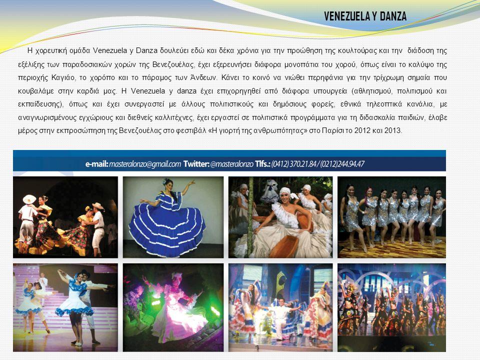 Η χορευτική ομάδα Venezuela y Danza δουλεύει εδώ και δέκα χρόνια για την προώθηση της κουλτούρας και την διάδοση της εξέλιξης των παραδοσιακών χορών της Βενεζουέλας, έχει εξερευνήσει διάφορα μονοπάτια του χορού, όπως είναι το καλύψο της περιοχής Καγιάο, το χορόπο και το πάραμος των Άνδεων.