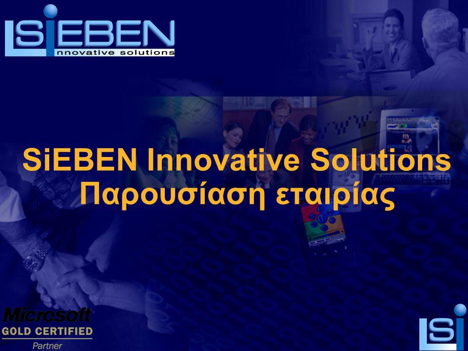 Συνεργάτες της SiEBEN Η SiEBEN έχει να επιδείξει συνεργασίες με τις δυναμικότερες εταιρίες του χώρου της πληροφορικής
