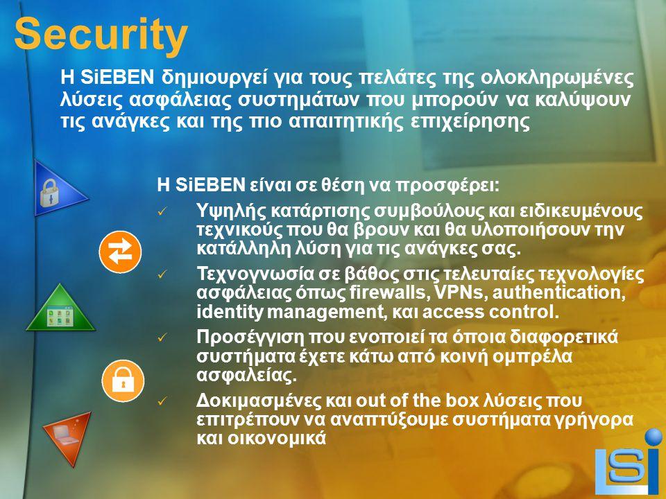 Security Η SiEBEN δημιουργεί για τους πελάτες της ολοκληρωμένες λύσεις ασφάλειας συστημάτων που μπορούν να καλύψουν τις ανάγκες και της πιο απαιτητικής επιχείρησης Η SiEBEN είναι σε θέση να προσφέρει: Υψηλής κατάρτισης συμβούλους και ειδικευμένους τεχνικούς που θα βρουν και θα υλοποιήσουν την κατάλληλη λύση για τις ανάγκες σας.