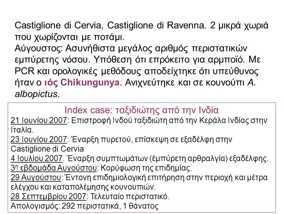 Castiglione di Cervia, Castiglione di Ravenna. 2 μικρά χωριά που χωρίζονται με ποτάμι. Αύγουστος: Ασυνήθιστα μεγάλος αριθμός περιστατικών εμπύρετης νό