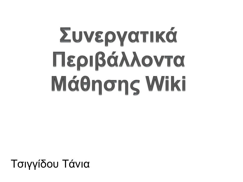 Τσιγγίδου Τάνια