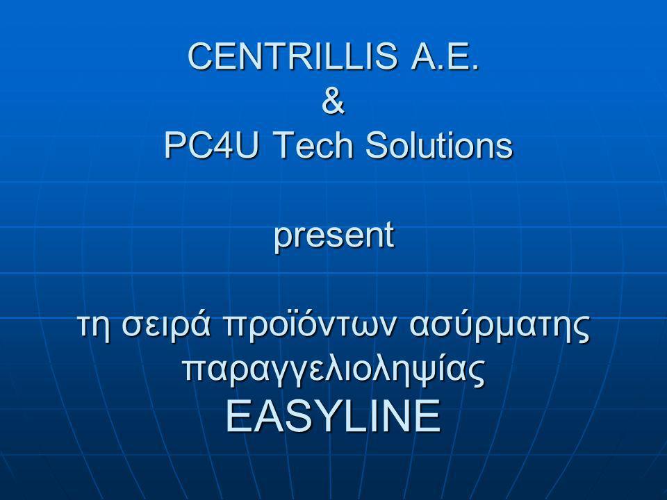 CENTRILLIS A.E.