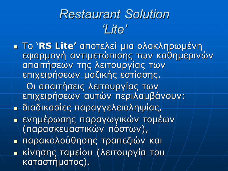 Restaurant Solution 'Lite' (1)