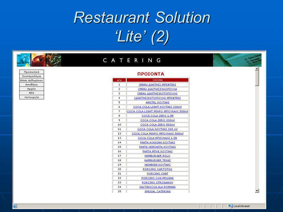 Restaurant Solution 'Lite' (3)