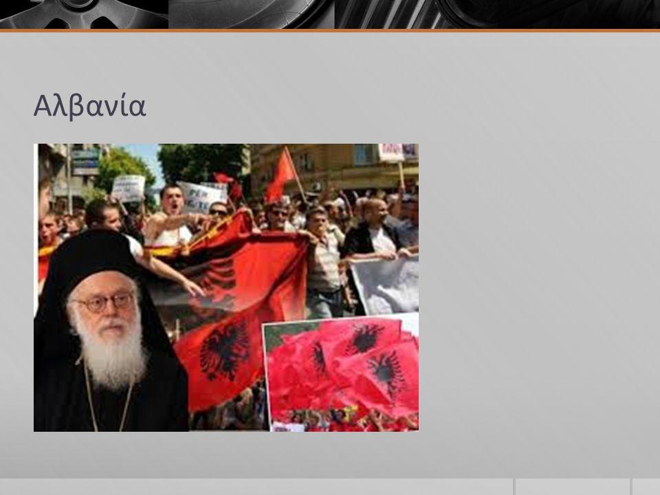  Πατριαρχικός Έξαρχος εν Aλβανία (Iαν.1991 - Iούν.