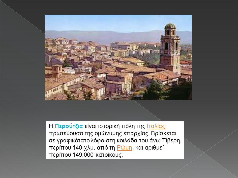 Από τα αξιολογότερα μνημεία της Περούτζια είναι: ο γοτθικός καθεδρικός ναός του Αγίου Λαυρεντίου (1345-1430) που περιέχει πολύτιμα έργα τέχνης και οι ναοί του Αγίου Αγγέλου, Αγίου Δομίνικου (1632), της Αγίας Ιουλιανής (με μοναστήρι) και του Αγίου Πέτρου (11ος αιώνας).