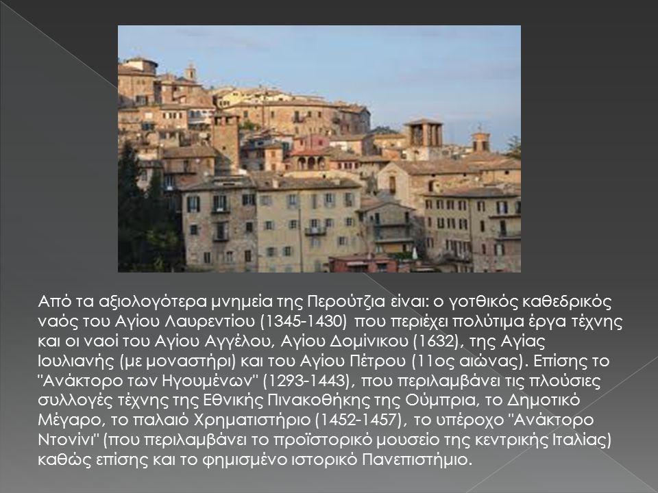 Στην αρχαιότητα ονομαζόταν Περουσία και αποτελούσε μία από τις δώδεκα ομόσπονδες πόλεις της Τυρρηνίας.