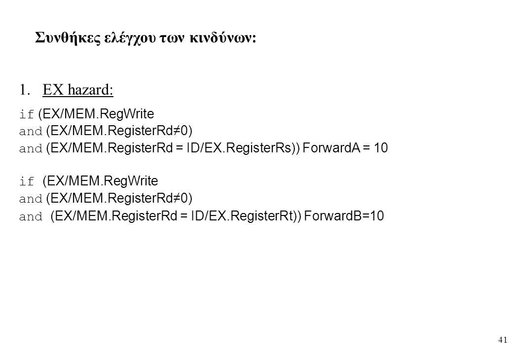 41 1.EX hazard: if (EX/MEM.RegWrite and (EX/MEM.RegisterRd≠0) and (EX/MEM.RegisterRd = ID/EX.RegisterRs)) ForwardA = 10 if (EX/MEM.RegWrite and (EX/ME