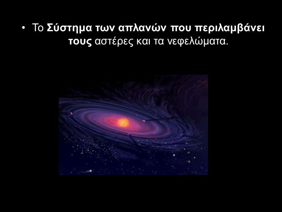 Τα Αστέρια Ο αριθμός τους είναι πραγματικά τεράστιος, υπάρχουν δισεκατομύρια.