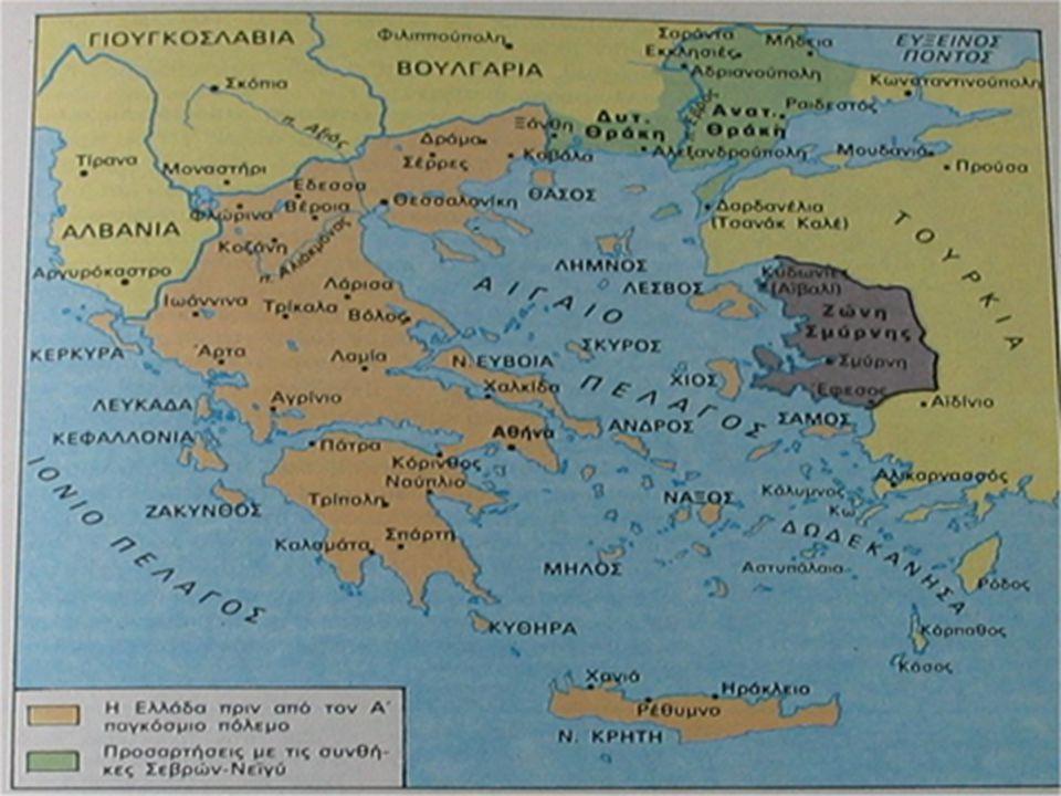 Πολυπρισματικές προσεγγίσεις μπορούν κάλλιστα να αξιοποιηθούν σε διδακτικές ενότητες όπως: Ο ελληνικός εμφύλιος Ο διπολισμός και ο ψυχρός πόλεμος Η δι