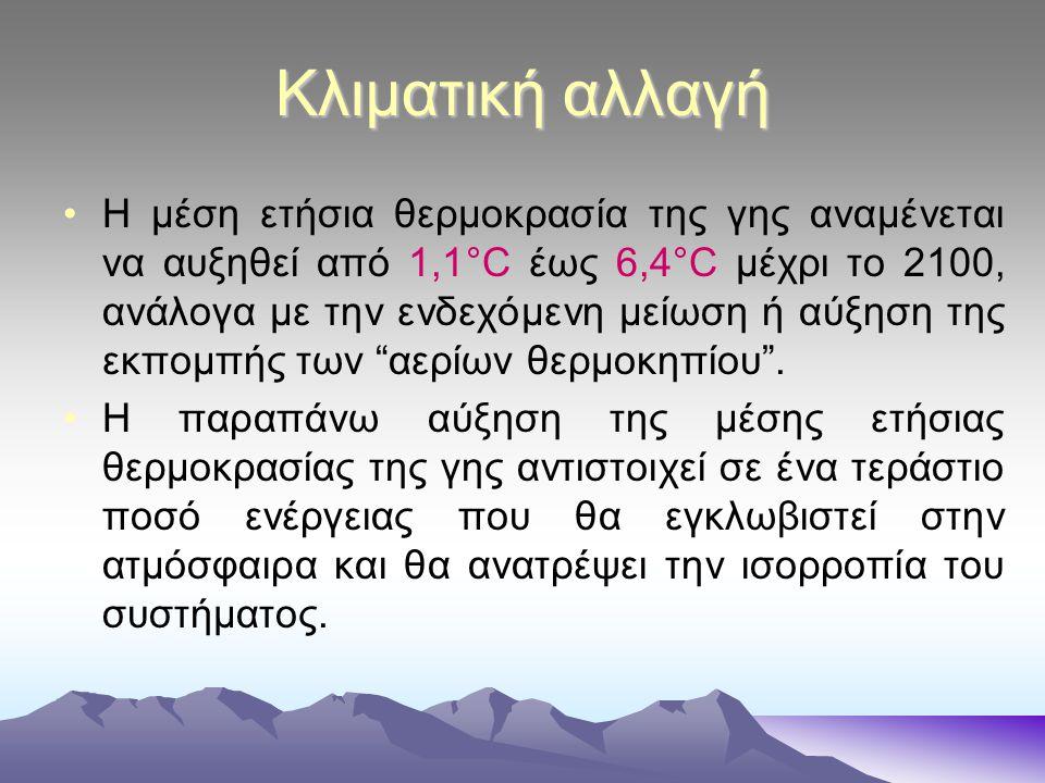 ΟΤΑΝ Η ΠΑΡΑΔΟΣΗ ΔΙΔΑΣΚΕΙ Η συνύπαρξη δέντρων και ετήσιων καλλιεργειών ή αμπέλου είναι σύνηθες και χαρακτηριστικό στοιχείο του Ελληνικού τοπίου που δυστυχώς τείνει να περιοριστεί τις τελευταίες δεκαετίες.