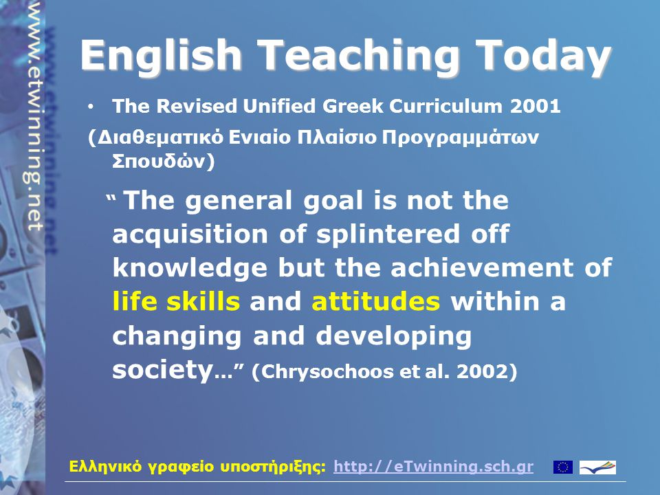 Ελληνικό γραφείο υποστήριξης: http://eTwinning.sch.grhttp://eTwinning.sch.gr English Teaching Today The Revised Unified Greek Curriculum 2001 (Διαθεμα