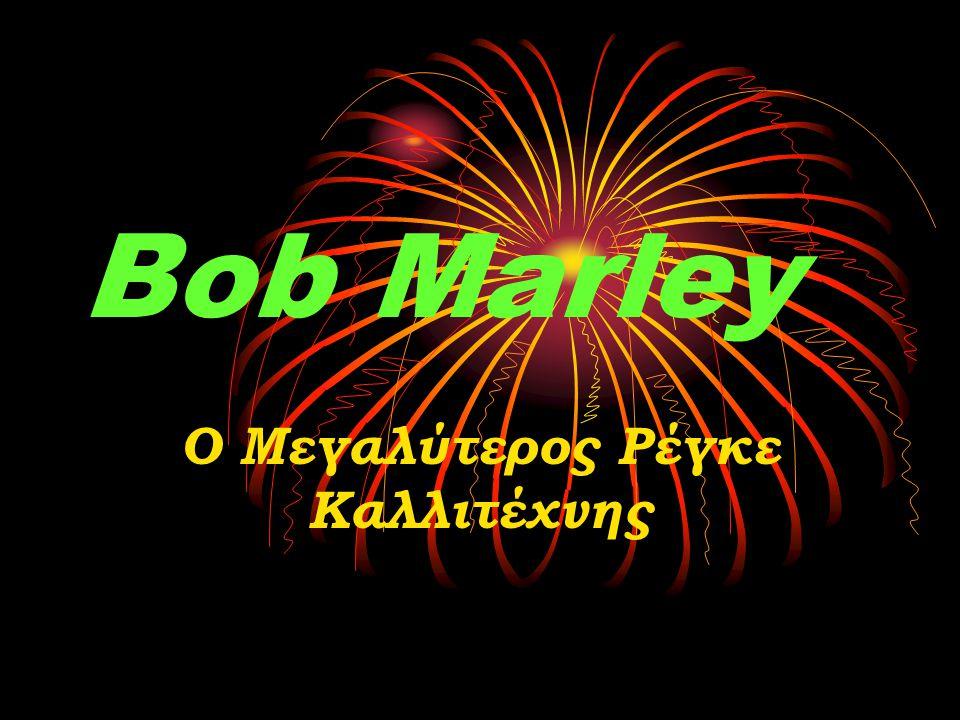 Πρώτα χρόνια ζωής και καριέρας Ο Μάρλεϊ γεννήθηκε σε ένα μικρό χωριό το Nine Mile, του Saint Ann Parish, στη Τζαμάικα.