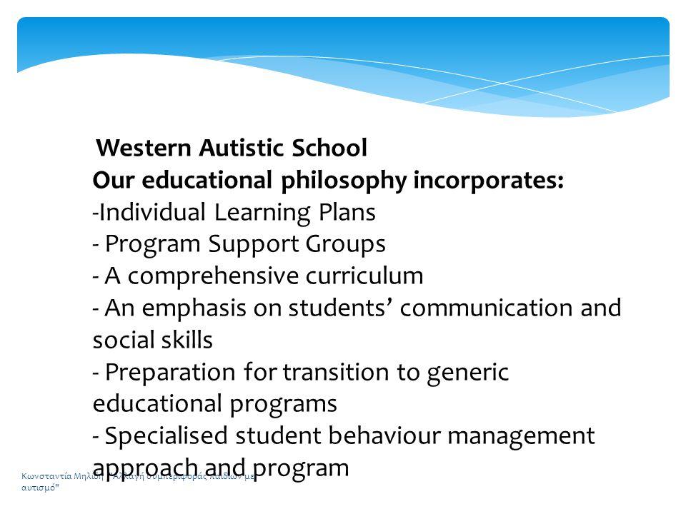 Κωνσταντία Μηλίδη Αλλαγή συμπεριφοράς παιδιών με αυτισμό STUDENT PROFILE