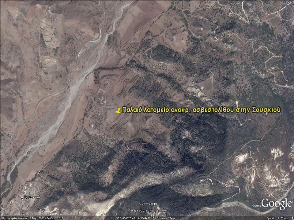 Μελέτη για πιθανή δημιουργία νέας λατομικής ζώνης διαβασικού πετρώματος στην επαρχία Πάφου ή μεταφορά υλικών από την Λεμεσό Από τις 10 περιοχές που εντοπίστηκαν από την αρχική μελέτη, επιλέγηκαν να εξεταστούν περεταίρω δύο περιοχές, μια στα όρια του χωριού Λυσός και μια στα όρια των κοινοτήτων Παναγιά και Ασπρογιά.