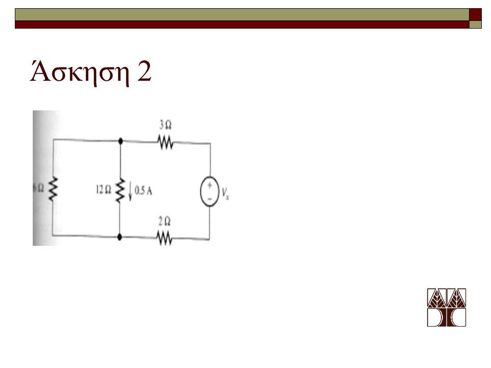 Ορισμός σήματος Το σήμα είναι μια φυσική ποσότητα η οποία μεταβάλλεται με το χρόνο ή με το χώρο (ή και τα δυο).