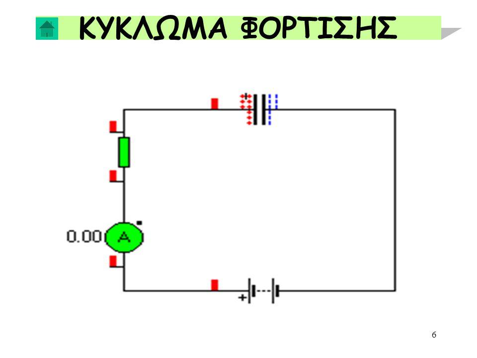 27 ΚΑΤ' ΟΙΚΟΝ ΕΡΓΑΣΙΑ V=10 V V=25V C1=2μF C2=6μF C3=2μF C4=12μF C1=3 μF C2=2.2μ F C3=2μF Να υπολογίσετε το Coλ Των πιο κάτω κυκλωμάτων