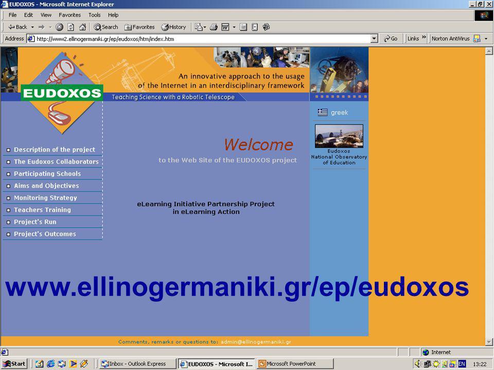www.ellinogermaniki.gr/ep/eudoxos