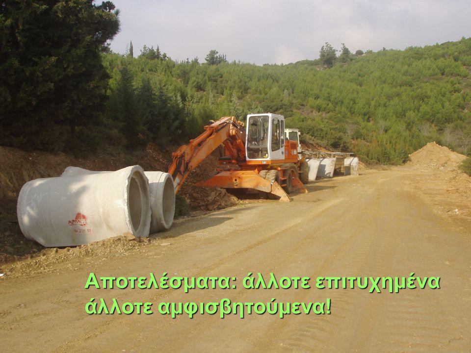 Καταβάλλονται σημαντικές προσπάθειες από πολλές πλευρές για να έχει και πάλι η Θεσσαλονίκη ένα δάσος που της αξίζει
