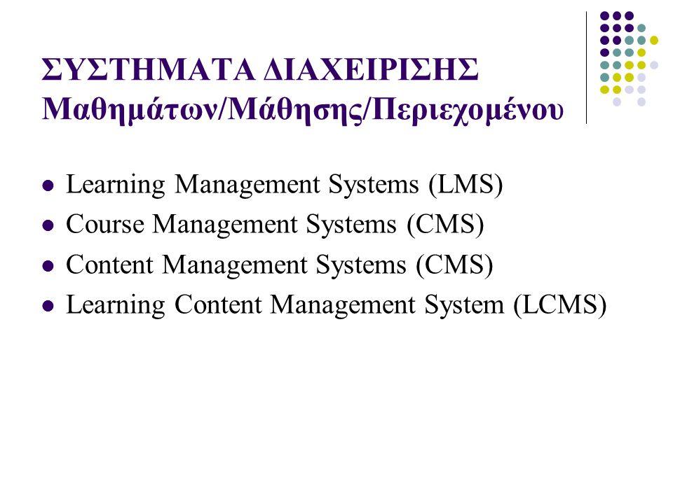 Χρήσιμες πηγές Virtual Universities Spain http://www.uoc.edu/web/eng/index.html Africa http://www.avu.org/http://www.uoc.edu/web/eng/index.htmlhttp://www.avu.org/ African Distance Learning Association http://www.physics.ncat.edu/~michael/adla/http://www.physics.ncat.edu/~michael/adla/ European Distance Education Network http://www.eden.bme.hu/http://www.eden.bme.hu/ Open Universities England http://www.open.ac.uk France http://www.cned.fr/index4.htmhttp://www.open.ac.ukhttp://www.cned.fr/index4.htm Greece http://www.eap.grGermany http://www.fernuni-hagen.de/http://www.eap.grhttp://www.fernuni-hagen.de/ Netherlands http://www.ou.nl/is/is_shp-infonet/prd/deluxe.asphttp://www.ou.nl/is/is_shp-infonet/prd/deluxe.asp Spain http://www.uned.es/webuned/home.htmhttp://www.uned.es/webuned/home.htm China Central Radio and TV University(I) ttp://www.edu.cn/20010101/21803.shtml Χρήσιμες πηγές European Distance and E-learning Network: http://www.eden.bme.hu/http://www.eden.bme.hu/ Distance Education Resources: http://www.fae.plym.ac.uk/tele/resources.htmlhttp://www.fae.plym.ac.uk/tele/resources.html Distance learning and educational technology journals and publications: http://www.elearners.com/resources/journals.asp http://www.elearners.com/resources/journals.asp Globewide Network Academy: http://www.gnacademy.org/http://www.gnacademy.org/