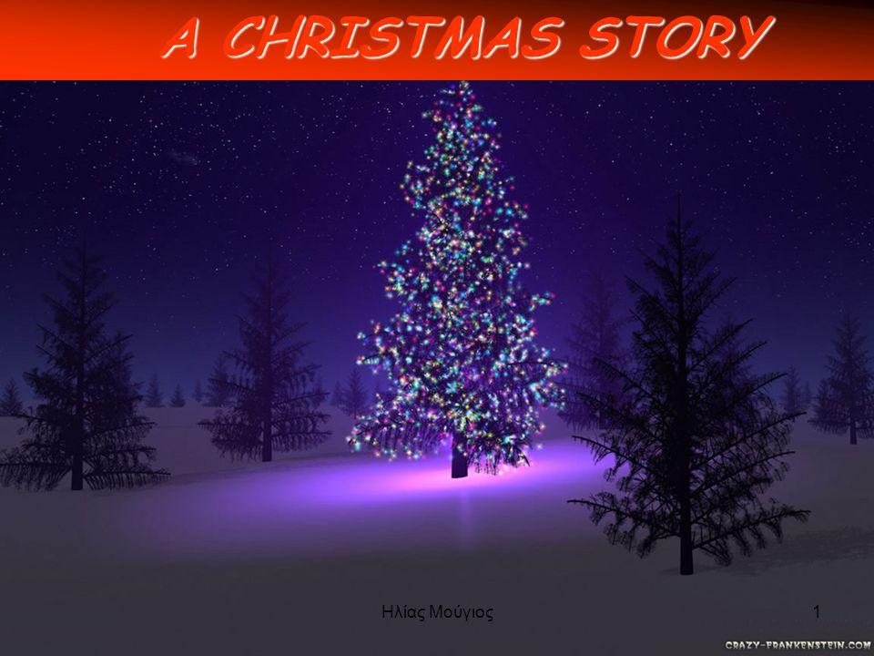 Ηλίας Μούγιος1 A CHRISTMAS STORY