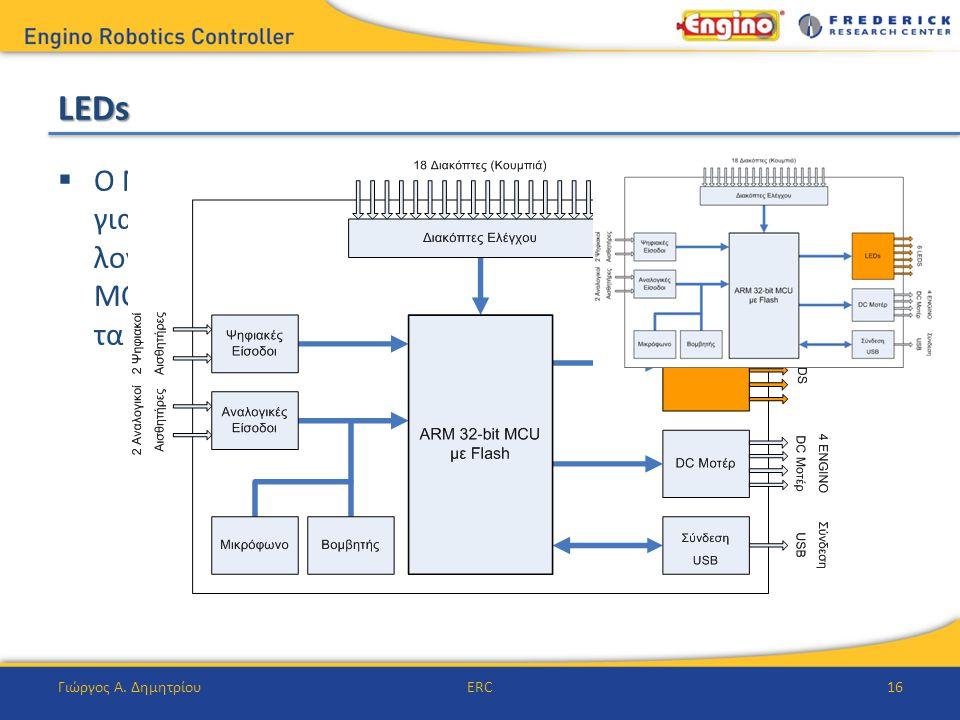 LEDs  Ο MCU διαθέτει 6 3-Volt εξόδους για την λειτουργία των LEDs.