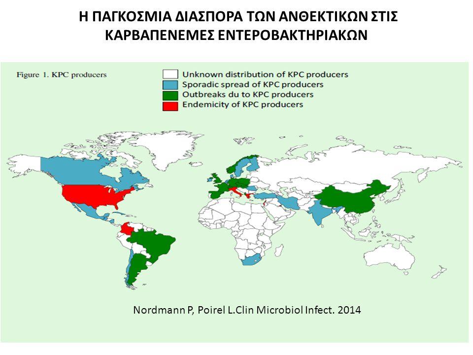 N Engl J Med 2013;368:533-42.