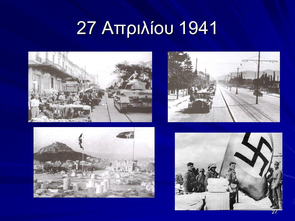 27 27 Απριλίου 1941