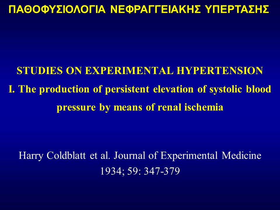 STUDIES ON EXPERIMENTAL HYPERTENSION I.