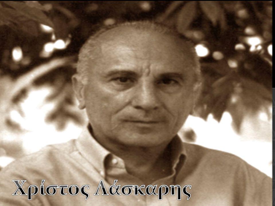 « Απόγευμα προς βράδυ » (2007), έκδοση Γαβριηλίδης « Δωμάτιο για έναν » (2001), έκδοση Γαβριηλίδης « Ποιήματα » (1978), έκδοση Γαβριηλίδης « Να εμποδίσεις τις σκιές » (1982), Έκδοση Διαγώνιος « Ο ευτυχισμένος καιρός επέρασε » (1979) « Να τελειώνουμε » (1986), Έκδοση Διαγώνιος « Σύντομο βιογραφικό » (1991), Έκδοση Διαγώνιος « Ποιήματα » (1995), έκδοση Μπιλιέτο « Τέλος προγράμματος » (1997) έκδοση Μπιλιέτο ΟΡΙΣΜΕΝΑ ΑΠΟ ΤΑ ΒΙΒΛΙΑ ΤΟΥ ΕΙΝΑΙ :