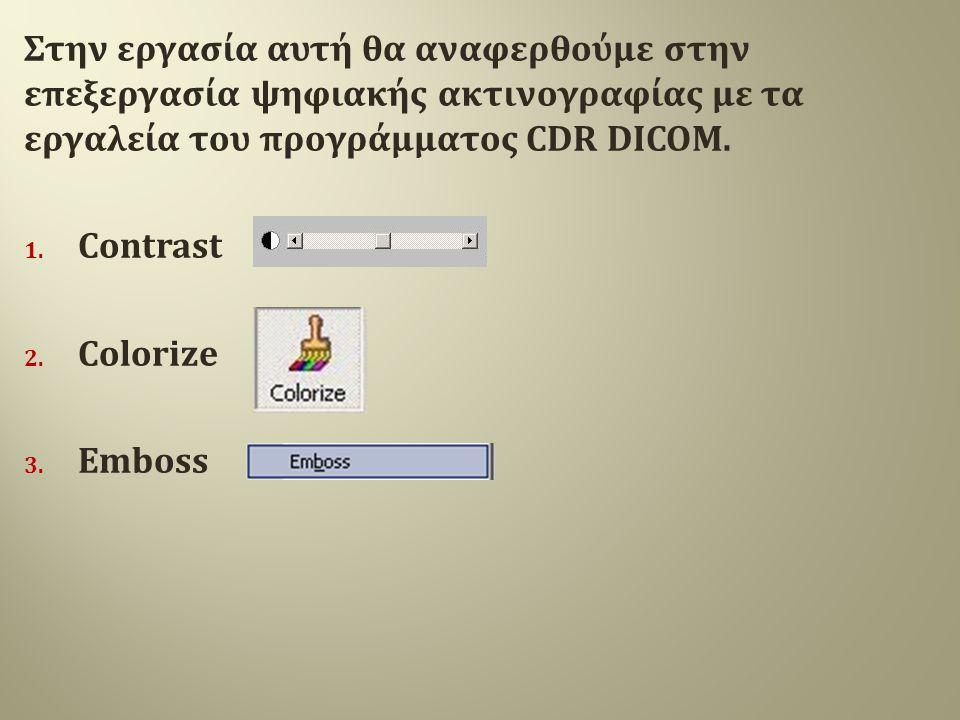 Στην εργασία αυτή θα αναφερθούμε στην επεξεργασία ψηφιακής ακτινογραφίας με τα εργαλεία του προγράμματος CDR DICOM. 1. Contrast 2. Colorize 3. Emboss