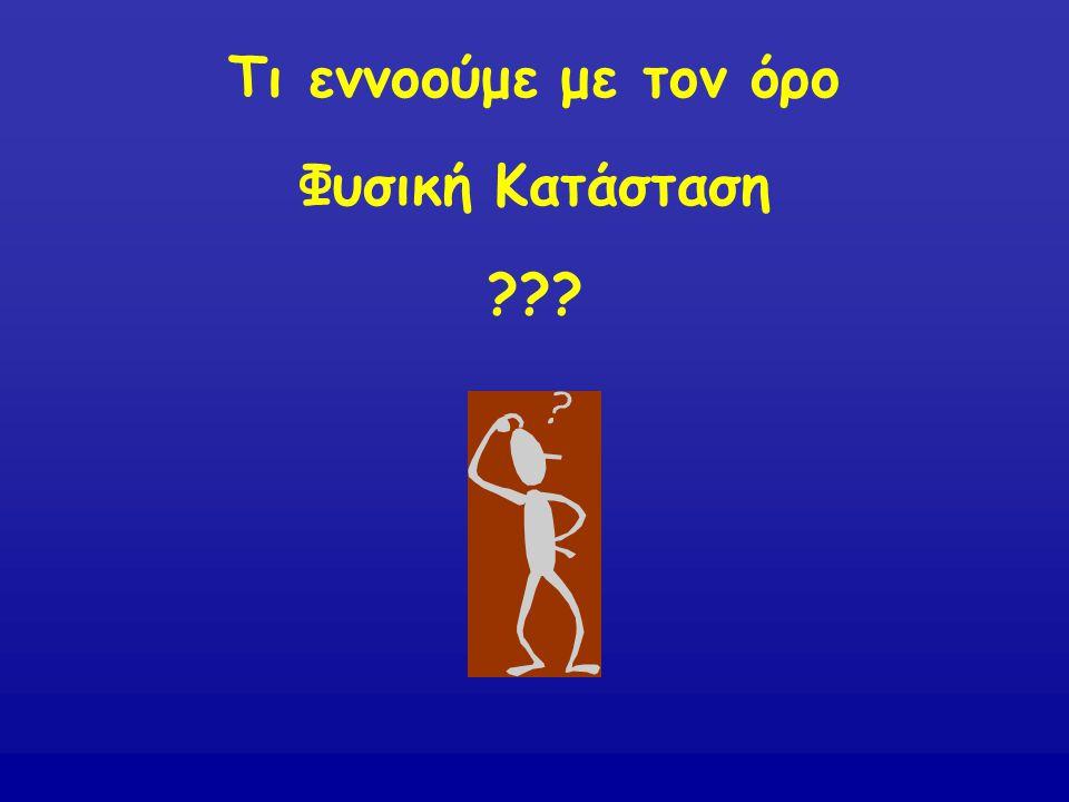 www.stress.gr