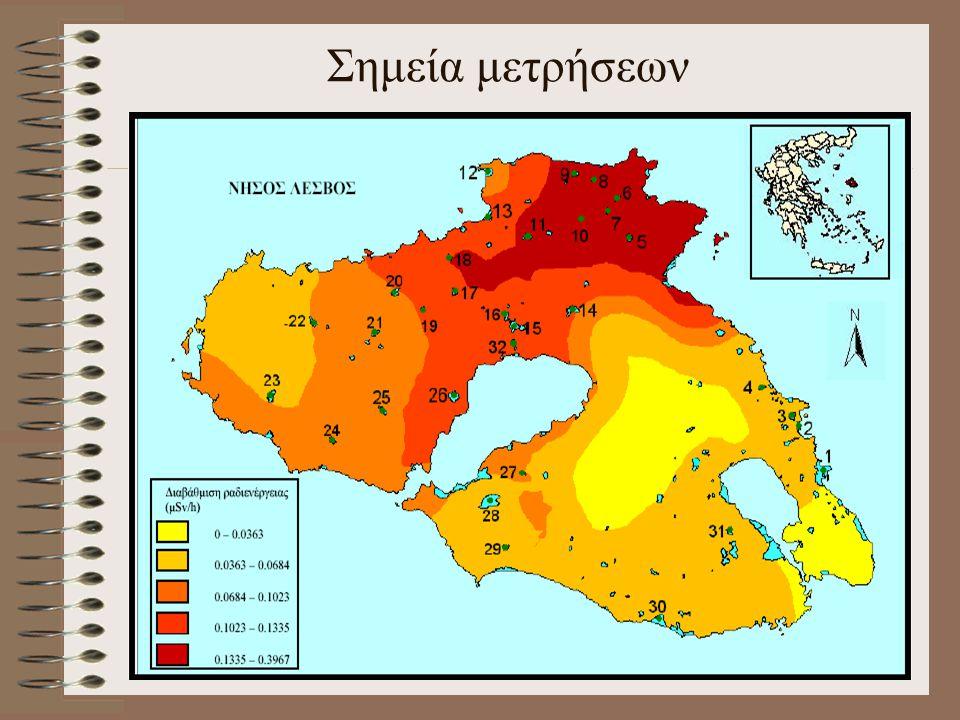 Ευχαριστίες Χορηγός του προγράμματος ήταν η Τράπεζα της Ελλάδος Ευχαριστούμε τον διευθυντή του υποκαταστήματος της Μυτιλήνης κ.