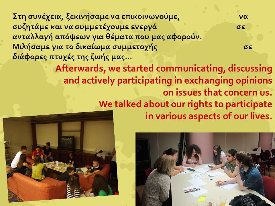 Στη συνέχεια, ξεκινήσαμε να επικοινωνούμε, να συζητάμε και να συμμετέχουμε ενεργά σε ανταλλαγή απόψεων για θέματα που μας αφορούν.