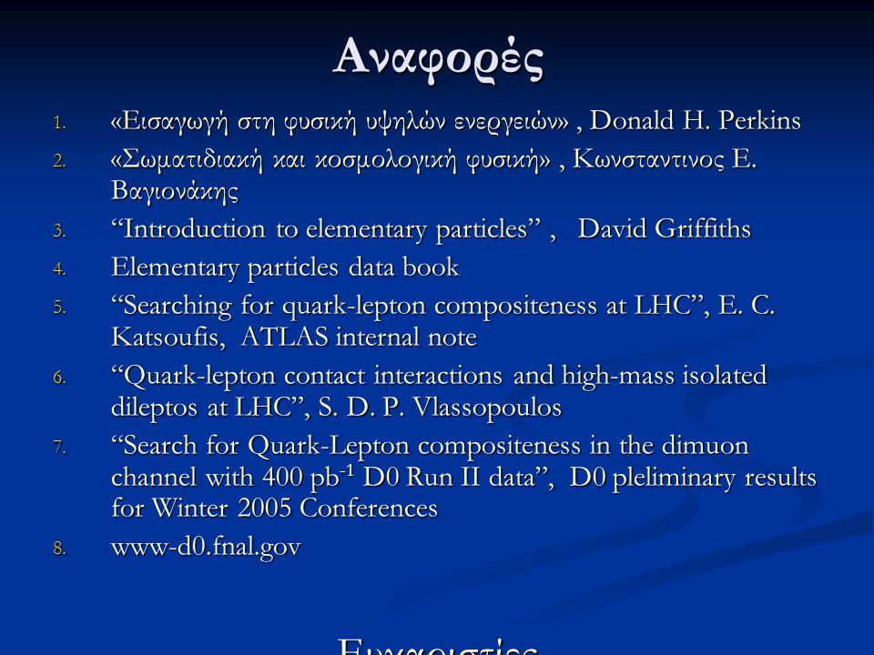 """Αναφορές 1. «Εισαγωγή στη φυσική υψηλών ενεργειών», Donald H. Perkins 2. «Σωματιδιακή και κοσμολογική φυσική», Κωνσταντινος Ε. Βαγιονάκης 3. """"Introduc"""