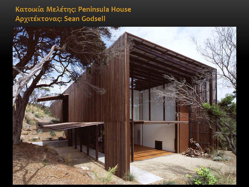 Η κεντρική ιδέα του αρχιτέκτονα ήταν η κατοικία να φαντάζει σαν ένα ξύλινο «κουτί» που σφηνώθηκε στον λόφο.
