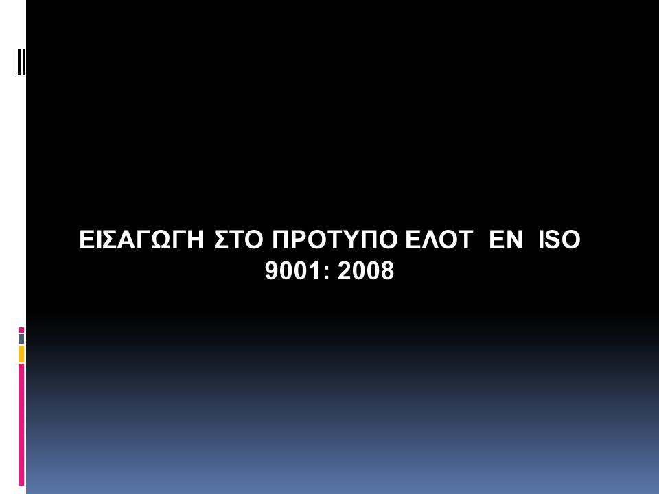  Δ ΙΑΧΕΙΡΙΣΗ Π ΟΡΩΝ ( ΚΕΦ.