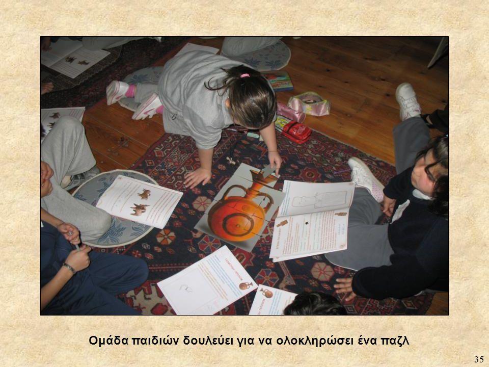 35 Ομάδα παιδιών δουλεύει για να ολοκληρώσει ένα παζλ