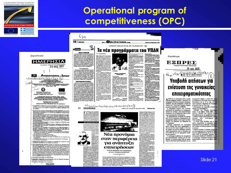 Operational program of competitiveness (OPC) OPC Slide 21
