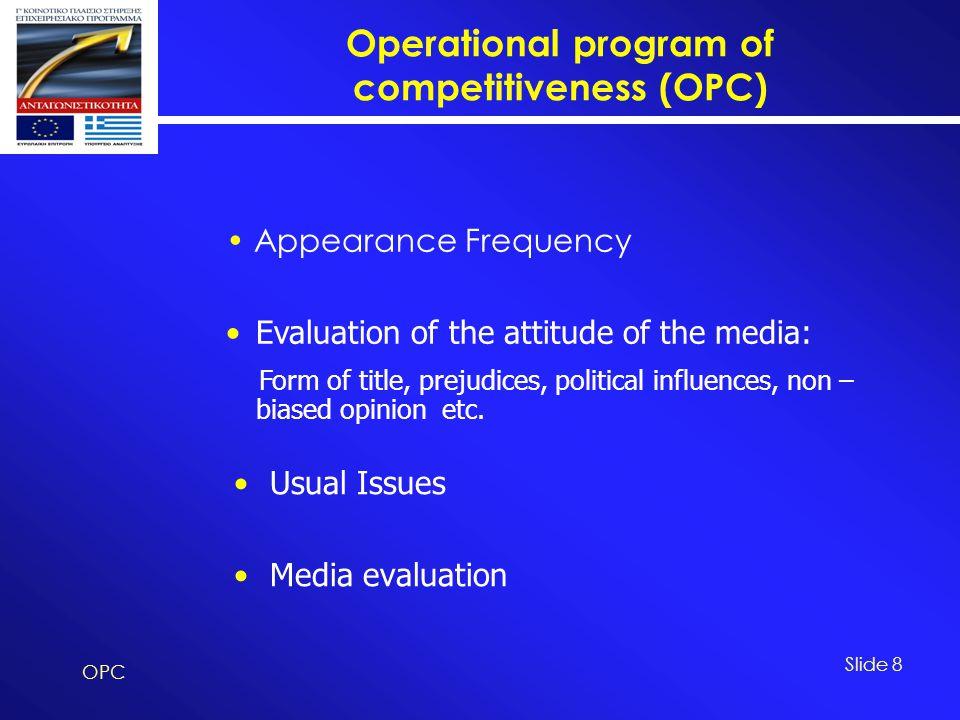 Operational program of competitiveness (OPC) OPC Slide 19 Έργα και ….δαπάνες για το «ασθενές φύλλο» Προτάσεις έργων για ένταξη στο πρόγραμμα Γυναίκες εν..δράσει «Εν αρχή η γυναίκα» «με το βλέμμα στο ασθενές φύλο» Το βλέμμα στους αφανείς Από το Γ΄ΚΠΣ επιδοτείται η «Ελληνική κουζίνα» Μικρομεσαίοι εν δράσει Presentation of papers' titles regarding the OPC