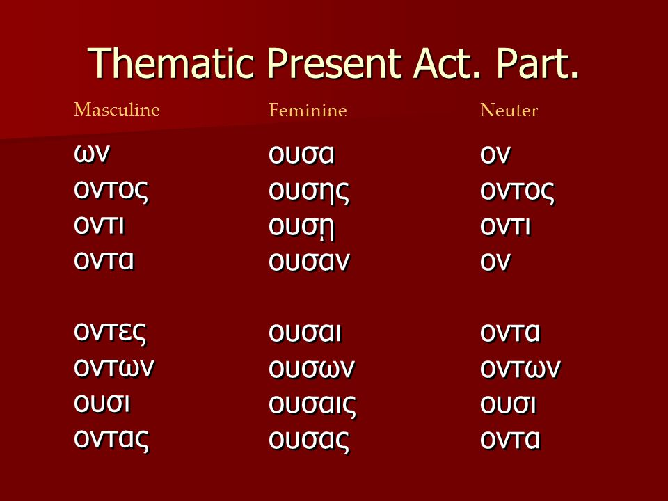 Thematic Present Act.Part.