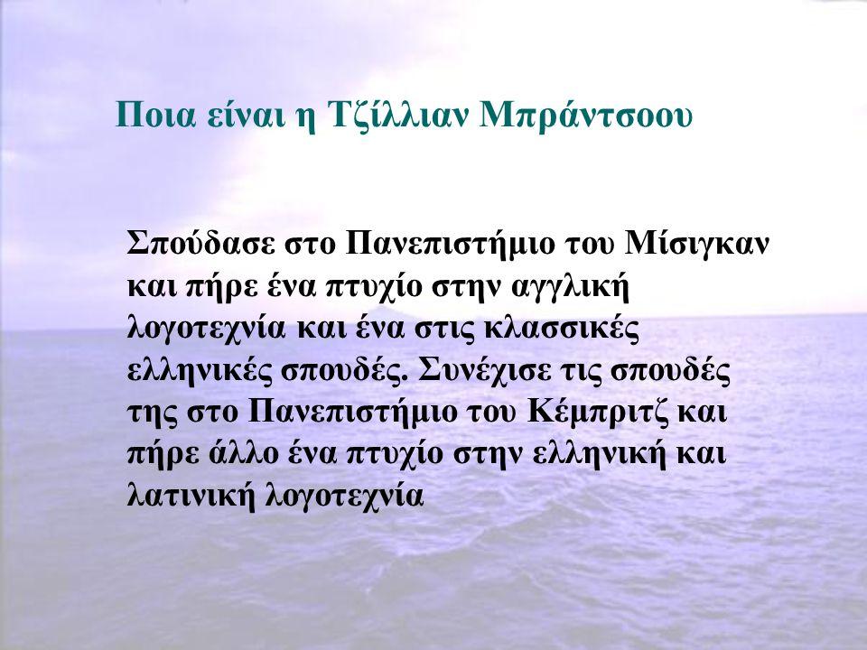 Η εποχή του… Ο Ερατοσθένης (276-196 π.Χ) κατοπινός φίλος του Αρχιμήδη: Μαθηματικός – Γεωγράφος – Φιλόλογος – Αστρονόμος – Ποιητής Διετέλεσε διευθυντής της Βιβλιοθήκης της Αλεξάνδρειας.