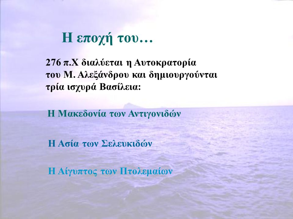 «Μη μου τους κύκλους τάραττε» Ο Αρχιμήδης είχε ζητήσει να τοποθετήσουν στον τάφο του ένα σχέδιο που να παριστάνει έναν κύλινδρο που εμπεριέχει μια σφαίρα.