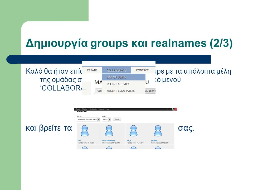 Δημιουργία groups και realnames (1/2) Καλό θα ήταν να μπείτε στην πλατφόρμα στη διεύθυνση http://www.meducator3.net/drupal και να συμπληρώσετε το αληθινό σας όνομα (πεδίο Realname).