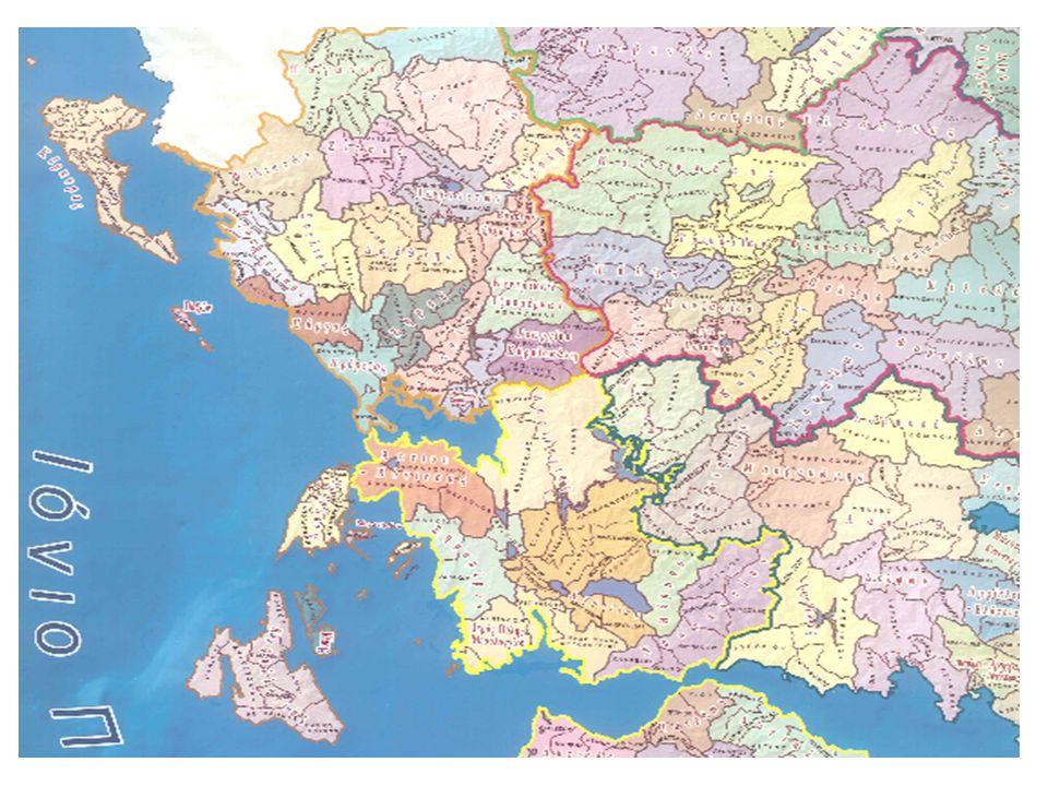  Αστικά κέντρα νομαρχιακής εμβέλειας  Αστικά κέντρα διανομαρχιακής εμβέλειας  Αστικά κέντρα περιφερειακής εμβέλειας  Αστικά κέντρα διαπεριφερειακής / εθνικής εμβέλειας  Αστικά κέντρα εθνικής / διεθνούς εμβέλειας  ΠΗΓΗ : Θεοδωρά, Λουκάκης, ΑΕΙΧΩΡΟΣ, 2005, 4 (2) : 128-157  (α) Διεθνείς-Εθνικοί Πόλοι ή Μητροπολιτικά Κέντρα , (β) Εθνικοί-Διαπεριφερειακοί Πόλοι / Κέντρα ,  (γ) Περιφερειακά Κέντρα , (δ) Διανομαρχιακά Κέντρα , (ε) Αστικά Κέντρα / Δήμοι , (στ) Αγροτικά Κέντρα / Δήμοι ,  (ζ) Αγροτικά – Οικιστικά Συμπλέγματα ή Σύνολα .