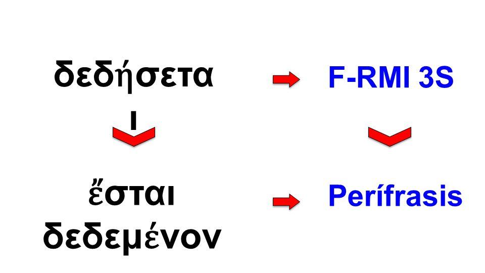 δεδ ή σετα ι ἔ σται δεδεμ έ νον F-RMI 3S Perífrasis