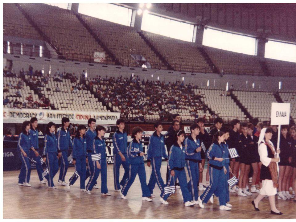 1987: 30 ο Πανευρωπαϊκό Πρωτάθλημα Νέων – Νεανίδων και Παίδων – Κορασίδων, στο Στάδιο Ειρήνης και Φιλίας. Μια από τις δυσκολότερες διοργανώσεις, με με