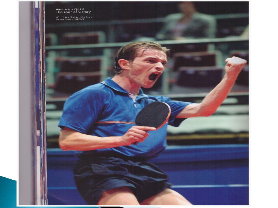 1997: Παγκόσμιο Πρωτάθλημα Ανδρών Γυναικών στο Μάντσεστερ της Αγγλίας. Η Εθνική ομάδα των Ανδρών με τους αθλητές Κρεάνγκα. Τσιόκα, Βλοτινό, Γκιώνη, Κο
