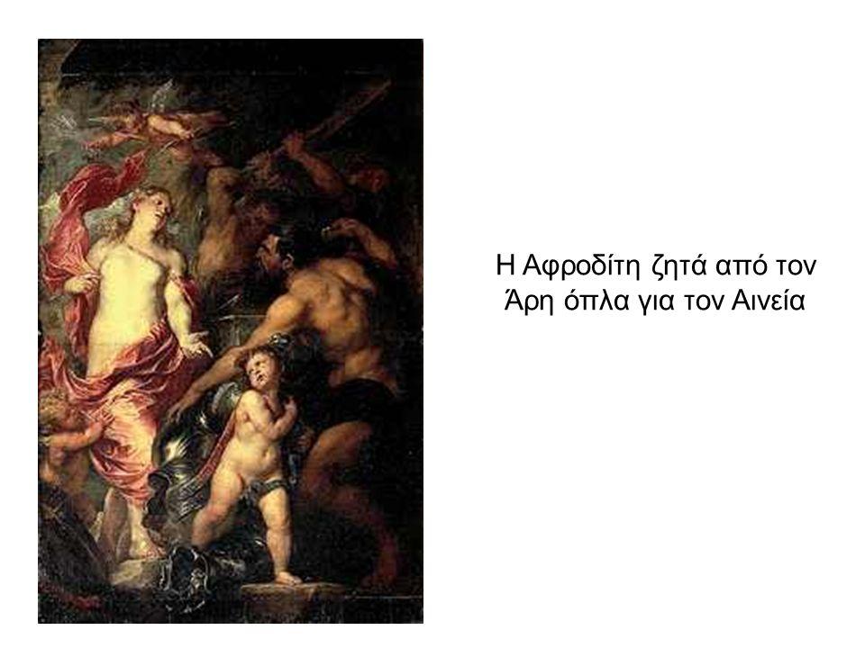 Van Dyck (1599 – 1641)
